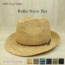 Raffia 麦わら帽子 メンズ レディース ストローハット 中折れハット 春 夏 秋 天然素材 ラフィア 帽子 メンズ 大きい…