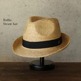 Raffia blade 麦わら帽子 メンズ 春夏 中折れハット ストローハット 天然素材 ラフィア 帽子 メンズ レディース 大きいサイズ 62cm有 アウトドア レジャー 海水浴 誕生日 ギフト プレゼント カラー ベージュ
