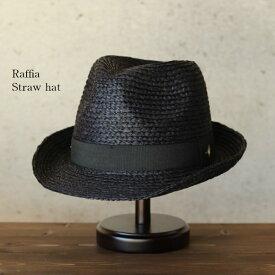 Raffia blade 麦わら帽子 メンズ 春夏 中折れハット ストローハット 天然素材 ラフィア 帽子 メンズ レディース 大きいサイズ 62cm有 アウトドア レジャー 海水浴 誕生日 ギフト プレゼント カラー ネイビー