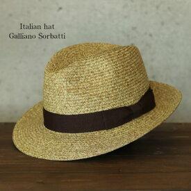 GALLIANO SORBATTI イタリア製 つば広 中折れ帽 ペーパー ブレードハット 麦わら帽子 メンズ レディース サマーハット ストローハット おしゃれ ギフト プレゼント 誕生日 レジャー アウトドア キャンプ 運動会 夏帽子 カラー ベージュ