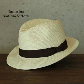 GALLIANO SORBATTI イタリア製 つば広 中折れ帽 ペーパー ブレードハット 麦わら帽子 メンズ レディース サマーハット ストローハット おしゃれ ギフト プレゼント 誕生日 レジャー アウトドア キャンプ 運動会 夏帽子 カラー アイボリー