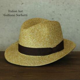 GALLIANO SORBATTI イタリア製 つば広 中折れ帽 ペーパー ブレードハット 麦わら帽子 メンズ レディース サマーハット ストローハット おしゃれ ギフト プレゼント 誕生日 レジャー アウトドア キャンプ 運動会 夏帽子 カラー カラシ