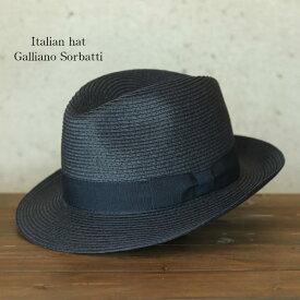 GALLIANO SORBATTI イタリア製 つば広 中折れ帽 ペーパー ブレードハット 麦わら帽子 メンズ レディース サマーハット ストローハット おしゃれ ギフト プレゼント 誕生日 レジャー アウトドア キャンプ 運動会 夏帽子 カラー ネイビー