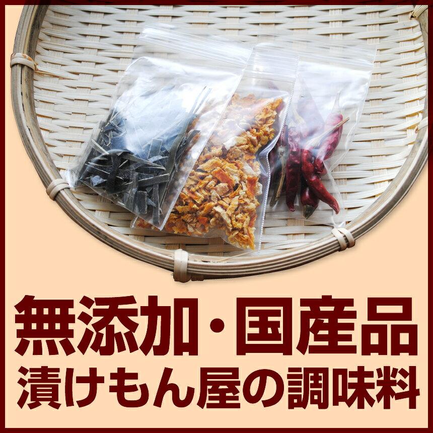漬けもん屋の『漬物専用調味料』【メール便対応1通4個まで】【樽の味】