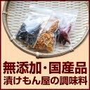 漬けもん屋の『漬物専用調味料』【DM便対応1通4個まで】【樽の味】【P20Aug16】