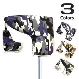 ゴルフ パターカバー パターヘッドカバー パターピンタイプ マグネット式 人気の迷彩柄3カラー*マレットタイプも販売してます。