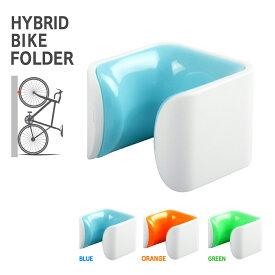 送料無料 ハイブリッド バイクホルダー 自転車スタンド 最小自転車スタンド (オレンジ/ブルー/グリーン)
