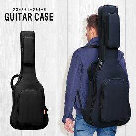 ギターケース ブラック ギグバッグ アコースティックギター クラッシックギター ソフトケース リュック型 手提げ コード2