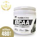 【楽天ランキング第1位】TARZA(ターザ) BCAA カプセル 158400mg 480粒入 約120回分 無香タイプ 合成甘味料不使用 国…