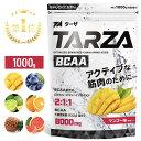 【楽天ランキング第1位】TARZA(ターザ) BCAA パウダー 1kg 国産 マンゴー グレープ レモンライム オレンジ パイナッ…
