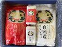 Sirakawa-mai-gift