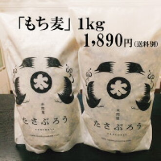 1 kg of rice cake wheat
