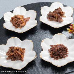 山形県産黒毛和牛牛肉佃煮セット《4種》詰め合わせ化粧箱入