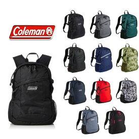【2021年新色追加】Coleman コールマン walker25 25L リュック デイパック バックパック メンズ レディース ユニセックス 男女兼用 撥水 アウトドア 旅行 通勤 バッグ 通学 学生 マザーズ おしゃれ 人気 送料無料