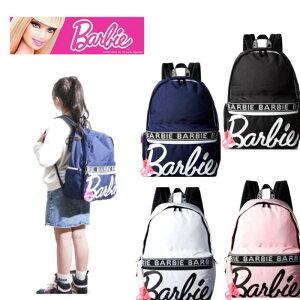 【ポイント10倍】Barbie バービー レニ 23L リュック リュックサック デイパック レディース かばん 女の子 キッズ かわいい おしゃれ 通学 学生 お出かけ バッグパック 人