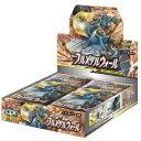 ポケモンカードゲーム サン&ムーン 強化拡張パック フルメタルウォール pokemon card game