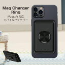 MagCharger 2 in 1 モバイルバッテリー MagSafe充電器 マグセーフ充電器 iPhone12 12Pro Max 12 mini ワイヤレス充電…