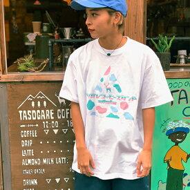 送料無料! タソガレコーヒースタンドオリジナル Tシャツ (チルカラー) メンズ レディース 半袖 ブランド カフェ グッズ コーヒー バリスタ ゆめかわ