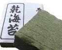 焼き海苔 全型 100枚入り 安心の国内産 厳選 長野県製造 焼き海苔 焼海苔 焼きのり 海苔 のり 焼き海苔ギフト おにぎ…