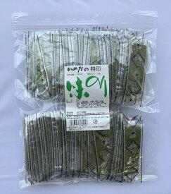 味付け海苔 100袋(1袋/5枚入り)徳用 朝食のり 国内産 かめだ