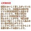 Niigata Hakkaizan char five set (one / approximately 16cm)