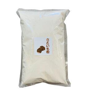 里芋粉 1kg 新潟産 国産 製菓 セラミック乾燥 蒸し済み 製粉 微粉末