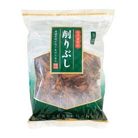 さば厚削り 1kg 国産 厳選原料 鯖節 鯖削り節
