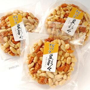 3枚セット豆彩々まめさいさい(ピーナッツ) お菓子 駄菓子 豆菓子 手ごろサイズ 手ごろ価格 おやつ お茶の時間に 人気商品 3枚一組