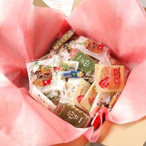 巣ごもりパック(大) お菓子 駄菓子 詰め合わせ 段ボール入り 個包装 甘辛 あられ せんべい おかき 豆 アーモンド ピーナッツ チーズ チョコ マヨネーズ しょうゆ味