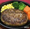 NEW鉄板焼きハンバーグ120g×5個入 JFDA ハンバーグ 洋風料理 【冷凍食品】【業務用食材】【8640円以上で送料無料】