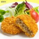 あらびきビーフのメンチカツ80g×10個入 味のちぬや とんかつ・メンチカツ 洋風料理 【冷凍食品】【業務用食材】…