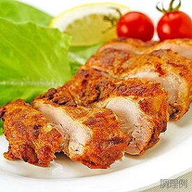 グリルチキンタンドリー120g×6枚 味の素冷凍食品 チキン その他 洋風料理 【冷凍食品】【業務用食材】【10800円以上で送料無料】