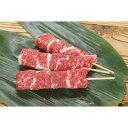 牛ステーキ串15cm約35g×10本入 フーズタヒコステーキ串 串焼き 和風料理【冷凍食...