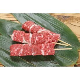 牛ステーキ串15cm約35g×10本入 フーズタヒコ ステーキ串 串焼き 和風料理 【冷凍食品】【業務用食材】【10800円以上で送料無料】