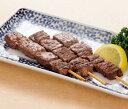牛ステーキ串15cm約35g×10本入 フーズタヒコ ステーキ串 串焼き 和風料理 【冷凍食品】【業務用食材】【8640円以上で送料無料】