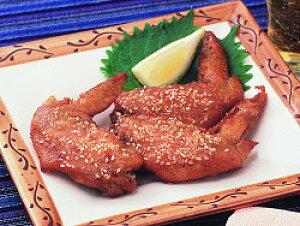 ごま手羽20個入 味の素 手羽 鶏・鴨肉の調理食品 和風料理 【冷凍食品】【業務用食材】【10800円以上で送料無料】