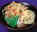 京風たまご(ネギ入)SP121本300g スノーマン 玉子 卵料理 和風料理 【冷凍食品】【業務用食材】【10800円以上で…