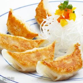 ぎょうざ750g(50個) JFDA 餃子 中華料理 【冷凍食品】【業務用食材】【8640円以上で送料無料】