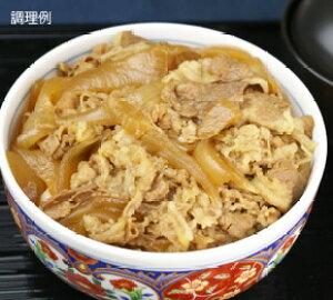 牛丼の具180g ジェフダ 牛丼 丼の具 ご飯物 【冷凍食品】【業務用食材】【10800円以上で送料無料】