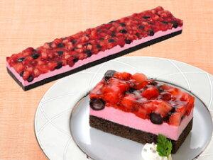 フレック)フリーカットケーキ ダブルベリー495g 味の素冷凍食品 ケーキ ケーキ 洋菓子 【冷凍食品】【業務用食材】【10800円以上で送料無料】