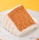 フレック)紅茶のシフォンケーキ 約60g×6個入 フレック ケーキ 洋菓子 【冷凍食品】【業務用食材】【8640円以上で送料無料】