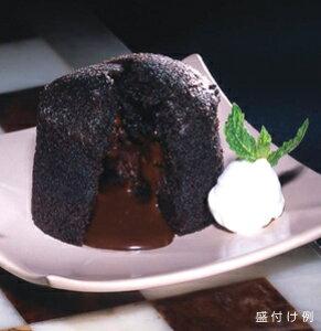 プチ・フォンダンショコラ 約50g×6個入 味の素ケーキ 洋菓子 【冷凍食品】【業務用食材】【10800円以上で送料無料】