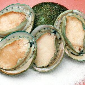 ゴダック)あわび(翡翠の瞳)グリーンリップ種1kg ゴダック 貝類 貝類 魚介類食材 【冷凍食品】【業務用食材】【10800円以上で送料無料】