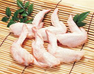鶏肉手羽先(ブロック凍結)2kg 輸入 鶏肉 生肉類 【価格変動商品】【冷凍食品】【業務用食材】【10800円以上で送料無料】
