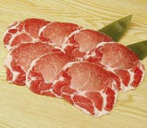 豚肩ロース・スライス500g 輸入 豚 生肉類【冷凍食品】【業務用食材】【10800円以上で送料無料】