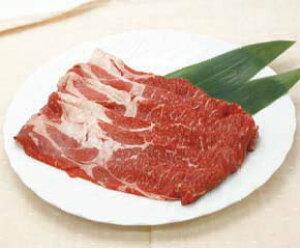 牛肩ロースすきやきしゃぶしゃぶ500g牛 生肉類【冷凍食品】【業務用食材】【10800円以上で送料無料】