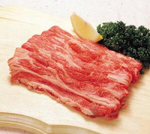 牛バラ・スライス500g 輸入 牛 生肉類【冷凍食品】【業務用食材】【10800円以上で送料無料】
