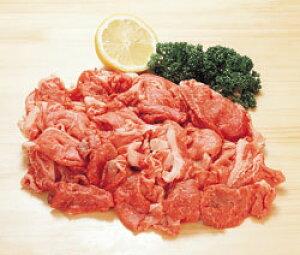 牛小間切れ500g 輸入 牛 生肉類 【冷凍食品】【業務用食材】【10800円以上で送料無料】