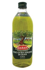 オリーブオイルエキストラバージン1L ギャバン オリーブ油 油・オリーブオイル 洋風調味料 【常温食品】【業務用食材】【10800円以上で送料無料】
