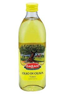 オリーブオイルピュア1L ギャバン オリーブ油 油・オリーブオイル 洋風調味料 【常温食品】【業務用食材】【10800円以上で送料無料】